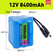 8400mah 12V lithium ion battery brand 18650 11.1V 8400mah bateria +3A Charger for sprayer Vacuum cleaner Loudspeaker monitoring(China)