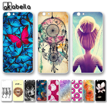 AKABEILA Hard Plastic Phone Cases For OPPO A59 F1S A59M Find 9 5.5 inch Covers Nutella Flamingo Tetris Bags Shell Skin Housing(China)