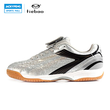 TIEBAO Professional Indoor Football Boots PVC leather Athletic Training Soccer Shoes Men Women IN & IC Sole Shoe chuteira futsal
