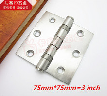 2pcs Stainless steel door hinge bearing mute hinge closet door hinges 3 inch