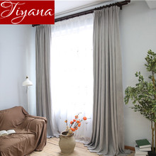 Window Curtains For Modern Living Room Blackout Solid Color Linen Bedroom Curtains Drapes Blind Fabrics Custom Made T&200 #30