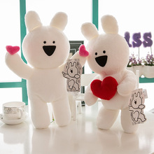 35cm Korean Star Extremely Rabbit Plush Toy Soft Baby Doll For Christmas Gift(China)
