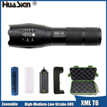 Affordable Cree XM-L T6 Flashlight Kit with Gift Box+18650 battery+18650 Charger Flashlight Gift Set(China)