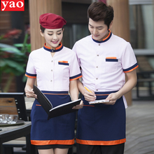 Summer workwear short sleeve female fast food western embroidered clothing hotel bar uniforms mens pink chef coat free shipping(China)