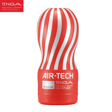 Buy TENGA AIR-TECH Reusable Vacuum Pussy Sex Cup Vagina Real Pussy Male Masturbator Cup Sex Toys Men Sex Products