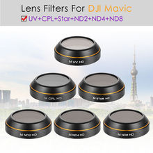Junestar 6in1 UV+CPL+Star+ND2+ND4+ND8 Star Filters Lens For DJI Mavic Pro 4K Camera Folding Drone Quadcopter Accessory Set