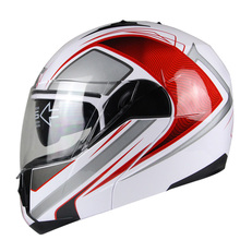 New Arrivals motorcycle helmet flip up helmets with inner sun dual visor system racing motorcross helmet M L XL XXL