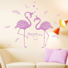 New Pink Personalize Your Name Happiness Love Flamingos Bedroom Vinyl Wall Sticker Bedroom House Decorative