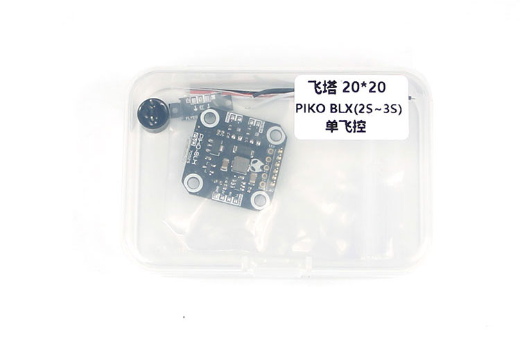 Mini Cube PIKO BLX Flight Control Board 2S~3S FC 20*20mm for RC Mini Brushless Indoor FPV Racer Drone Spare Parts