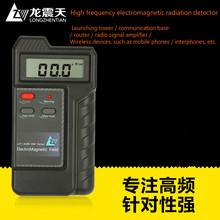 Lzt 6200 Electromagnetic Radiation Detector Test The High Frequency Microwave Of Cell Phone Base