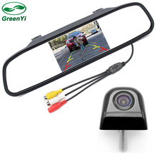 "GreenYi 800x480 TFT Screen 5"" Rearview Mirror Parking Monitor With Front Rear View Camera Change Parking Line and Mirror Image"