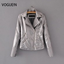 Buy VOGUE!N New Womens Ladies 5 Bright Colors Faux Leather Motorcycle Biker Coat Jacket Size SML Wholesale for $33.11 in AliExpress store