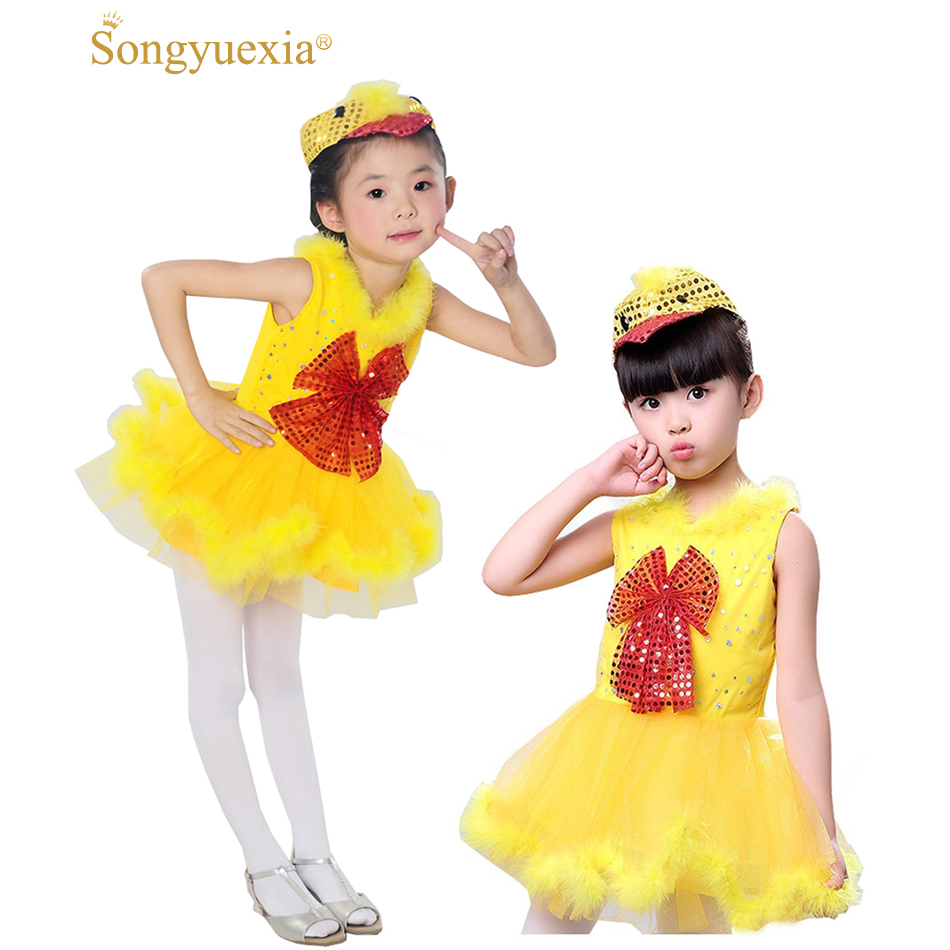Children's dancewear Crazy Chicken Costume Infant animal costume yellow duck dance clothes bird Cosplay dance dress ballet dress