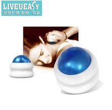 2pc Body massager roller massage ball massage relax ball free shipping by post air(China)