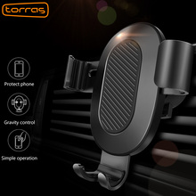 TORRAS Car Phone Holder Universal 4-6 inch Mobile Phone Holder Car Air Vent Mount For iPhone Samsung Gravity Car Holder Bracket(China)