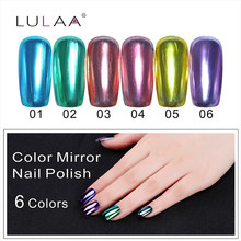 2017 nail polish Mirror Effect Metal Multi-color Paint Topcoat Metal Nail Art Polish