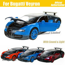 1:32 Scale Diecast Alloy Metal Super Racing Car Model For Bugatti Veyron Collection Model Pull Back Toys Car With Sound&Light