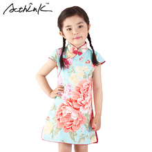 ActhInK New Toddler Girls Chinese Style Qi-Pao Dress Brand Infant Girls Flower 90% Cotton Cheongsam Kids Performance Dress,MC198