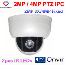 Free Ship 2.5'' Mini Dome 1080P 2.0 Megapixel 3X Pan Tilt Network Onvif IP PTZ Indoor Dome Camera 4MP Fixed 4/6/8mm Lens