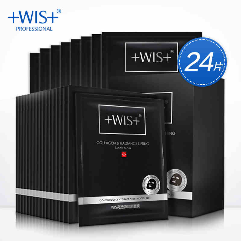 WIS light through play embellish black mask set 24 pieces of moist bright skin hydrating oil-control mask<br>