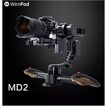 Original Wenpod MD2 black brushless handheld 3-axis gimbal compatible with most popular DSLR cameras F19364(China)