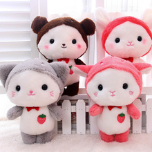25/35 cm Baby  Plush Toy ,4 Colors Option Stuffed Strawberry Rabbit Pillow Newborn Cushion Doll Bedding For Kids Toys Gift