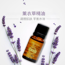 Natural Plant Extracts Rose Essential Oils for Skin Care Organic Sandalwood Lavender Oil for Aroma Lamp Diffuser Humidifier 10Ml