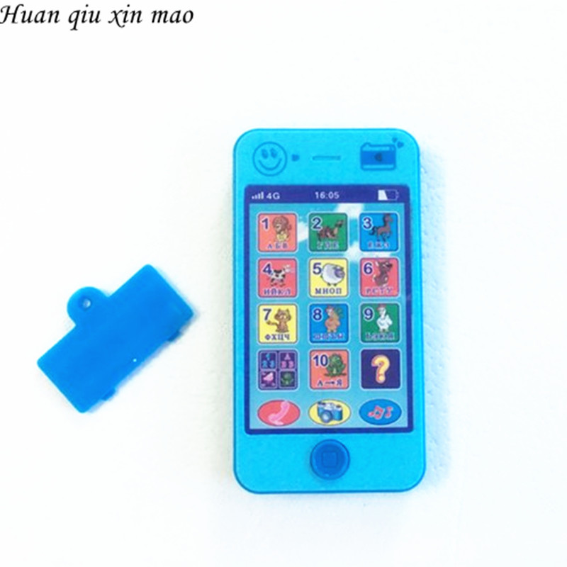 Huan qiu xin mao Children's toys baby russian/english language educational toy phone simulationp kids music mobile phone(China (Mainland))