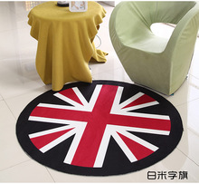 Falg Round Mat 60/80/100/120/160CM alfombras dormitorio Carpet Living Room Deurmat rugs Swivel chair Mats tapis chambre