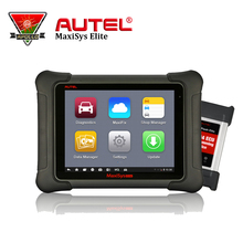 TWO Years FREE UPDATE Autel MaxiSys Elite Universal Auto Scanner Diagnostic J2534 ECU Programming(China)