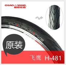 Chaoyang certified products Eagle H 481 26*1.75 road vehicle cover tyre 30TPI(China)