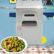 220V Small Model Home Use Beans Peeling Machine Easy To Operate Mini Electric Soybean Dehuller Sheller Peeler Shelling Machine