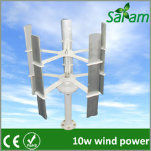 10w vertical wind turbine generators 12v 5 blades wind energy power rotor(China)