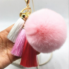 Atreus 13 colors key chain keychain keyrings fur fluffy pompoms trinkets for car key chains keyrings pom pom bag keychain