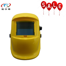 China Cheap Factory Supply solar powered German custom Grinding Function Auto Darkening Welding Helmet TRQ-HP05 with 2233de