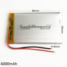 3.7V 4000mAh Lithium Polymer LiPo Rechargeable Battery cells For Mp3 Power bank PSP mobile phone PAD protable tablet PC 805080