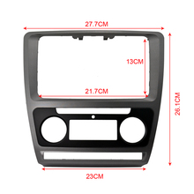 Car Fascias Car Frame Kit Refitting Frame 2 Din DVD GPS Frame Kit For Skoda 2010 Octavia RS,YiZun,2013Jun Yi Auto AC Silver
