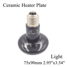 220V 75x90mm 50~150W Pet Ceramic Emitter Heated Plate Appliance Reptile Poultry Heating Breeding Light Bulb For E27 Lamp Holder