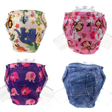 Clearance Washable Cloth Nappy Baby Diaper Pocket Nappy Cloth Reusable Diaper Adjustable Nappies Diapers Infant Cover Wrap(China)