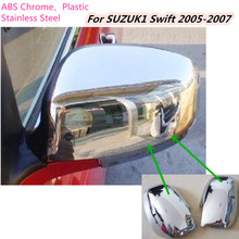 High quality For Suzuki Swift 2005 2006 2007 decoration Car back rear view Rearview Side Door Mirror Cover stick trim frame 2pcs