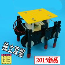 Double Drive Six Legged Robot Science Assembly Model Diy And Technology Can Be Converted Into Remote Control