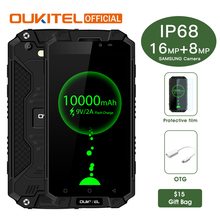 "Oukitel K10000 Max Mobile Phone 3G RAM 32G ROM 5.5"" MTK6753 10000mAh 16MP IP68 Waterproof Fingerprint Touch ID Smartphone(China)"