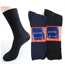 men plus size socks 40-44 (26-29cm),  BIG SIZE 20pairs/lot, bamboo fiber good quality. MAN SOX, SOKS