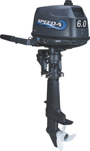 2016 Best Price and Hot Selling Water Cooled 2-stroke 6hp marine engine outboard motor for boats(China)