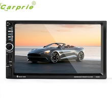 New Arrival 7'' HD Bluetooth Touch Screen Car GPS Stereo Radio 2 DIN FM/MP5/MP3/USB/AUX jy11(China)