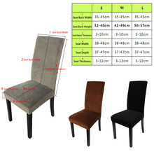 Soft Polyester Spandex Chair Cover Slipcover with Good Elasticity Suitable for Home Hotel Wedding Party Banquet(China)