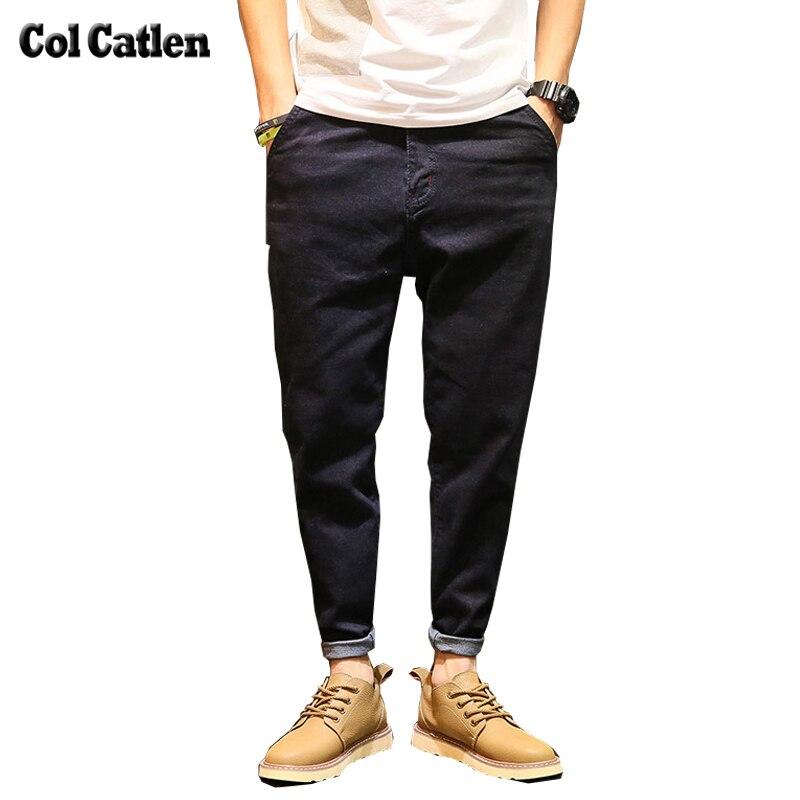 2017 Fashion New Brand Mens Harem Jeans Casual Loose Denim Pants Men Hip Hop Rap Baggy Jeans Male Jogger Trousers Jaqueta JeanÎäåæäà è àêñåññóàðû<br><br>