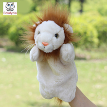 Kindergarten lion puzzle dolls Children Hand Puppet kids doll plush baby Puppets toys Christmas birthday gift Stuffed Toy