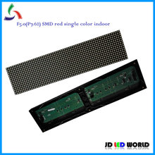F5.0 P7.62 64*16dots 488*122MM SMD indoor red color led display modules replace F5.0 indoor  matrix led modules