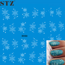 STZ 1pcs White Colors Snow Flower Printing Decor Nail Charm for Water Transfer Tattoos Nail Sticker Nail Art Decals D068
